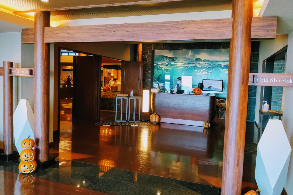 kitakobushi-hotel&resort-4-4