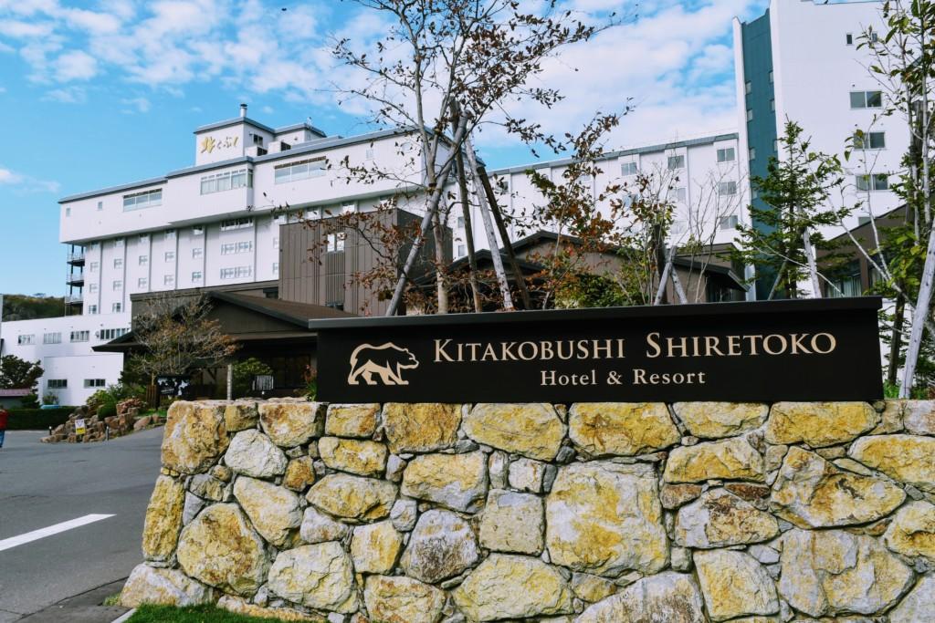 kitakobusi-shiretoko-hotel&resort (1)