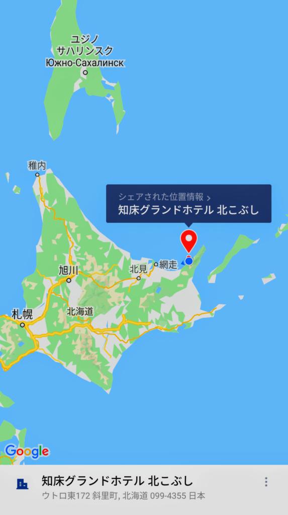 kitakobusi-shiretoko-hotel&resort (23)