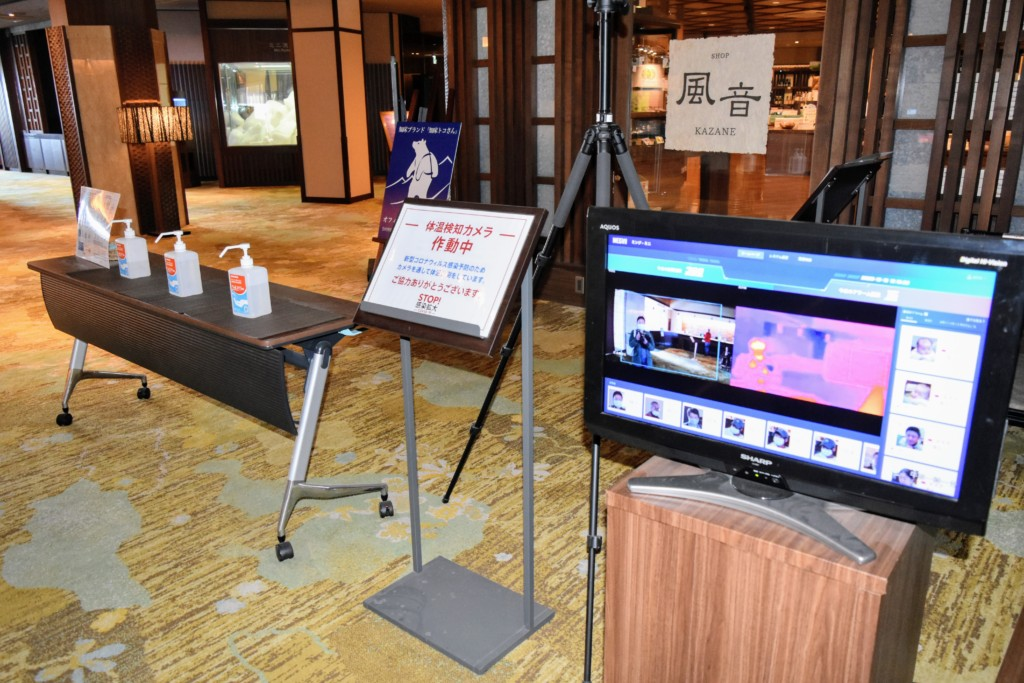 kitakobusi-shiretoko-hotel&resort (5)