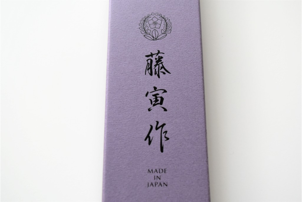 hujitorasaku,gyuto (6)