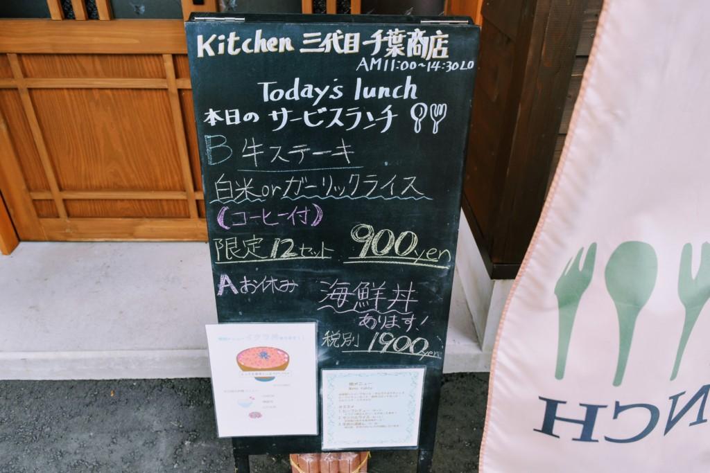 kitakobushi-hotel&resort around-6