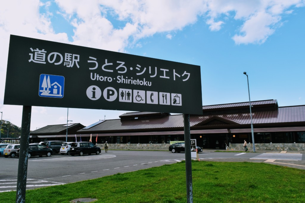 kitakobushi-hotel&resort around-9