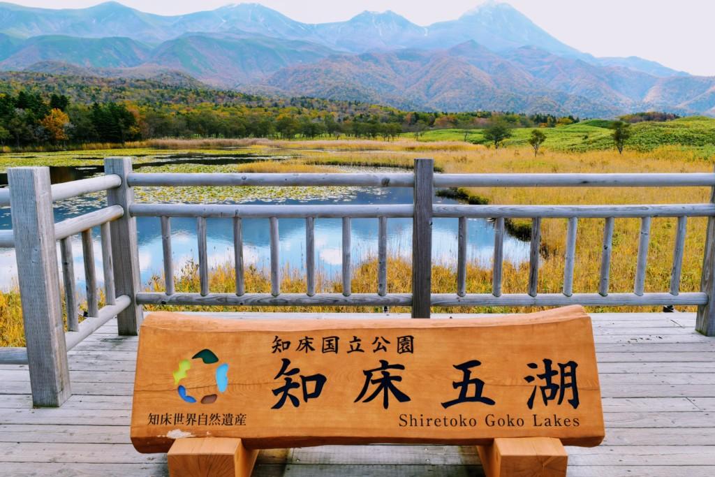 shiretokogoko,shiretoko lake-18