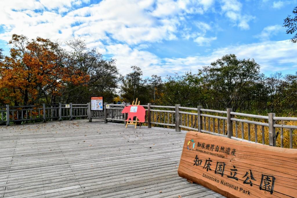 shiretokogoko,shiretoko lake-5