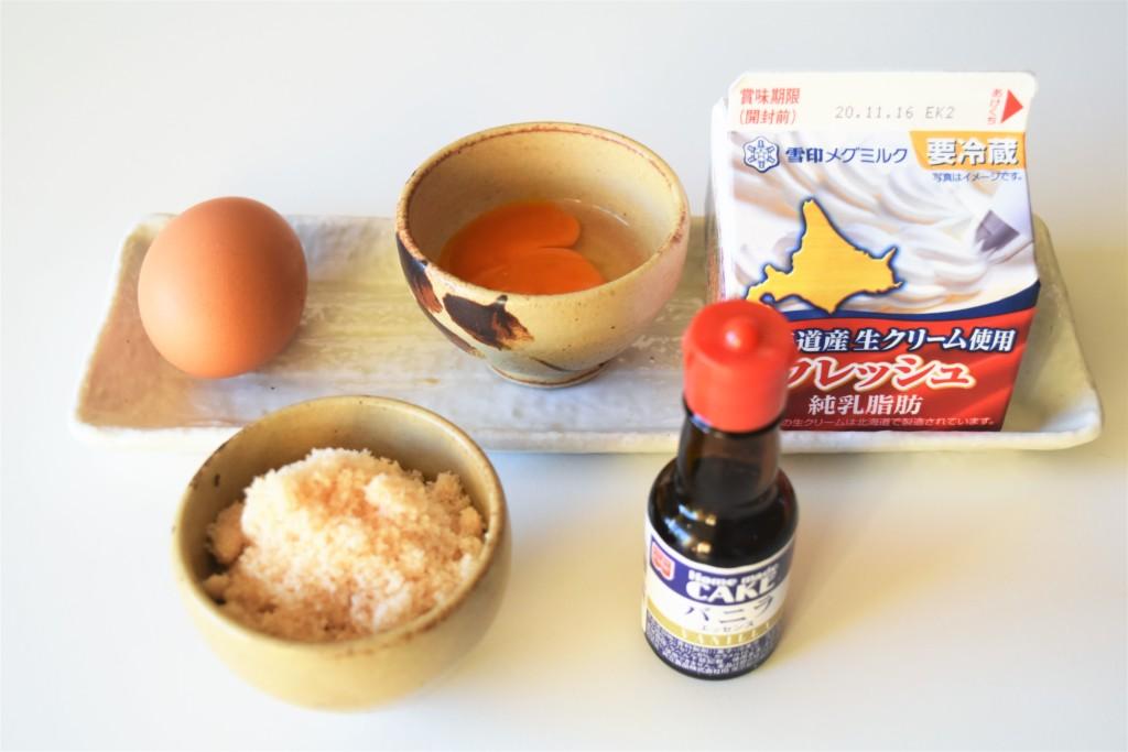 vanillaicecream (1)