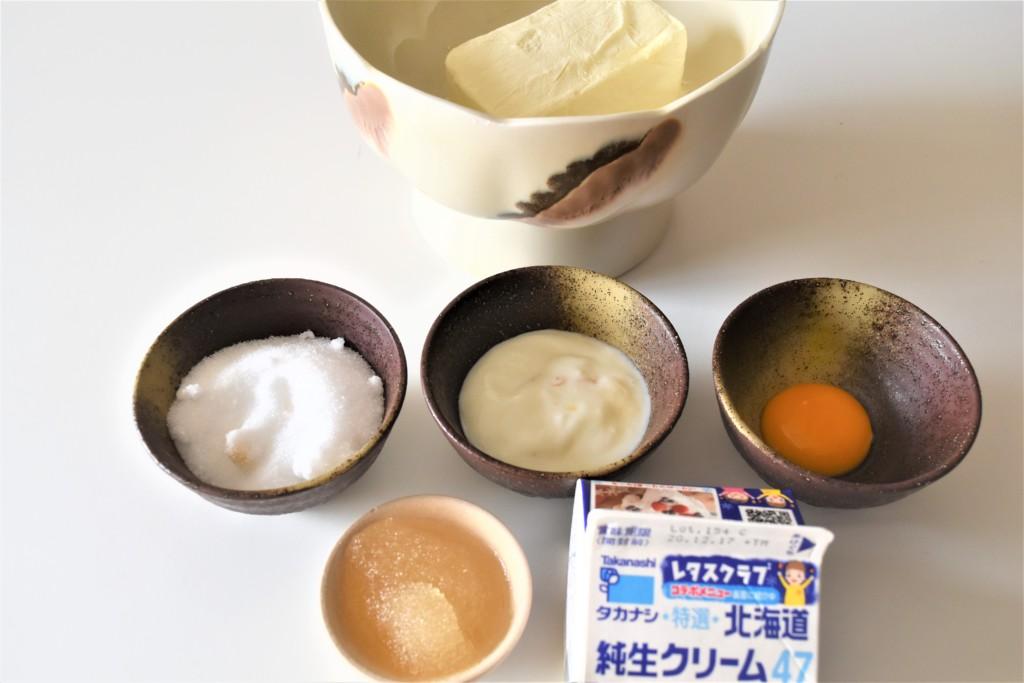 nodaenamel-rarecheesecake