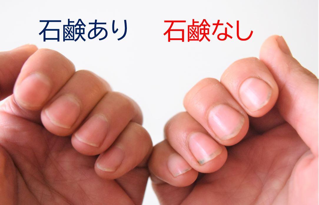 soil,nails (11-1)