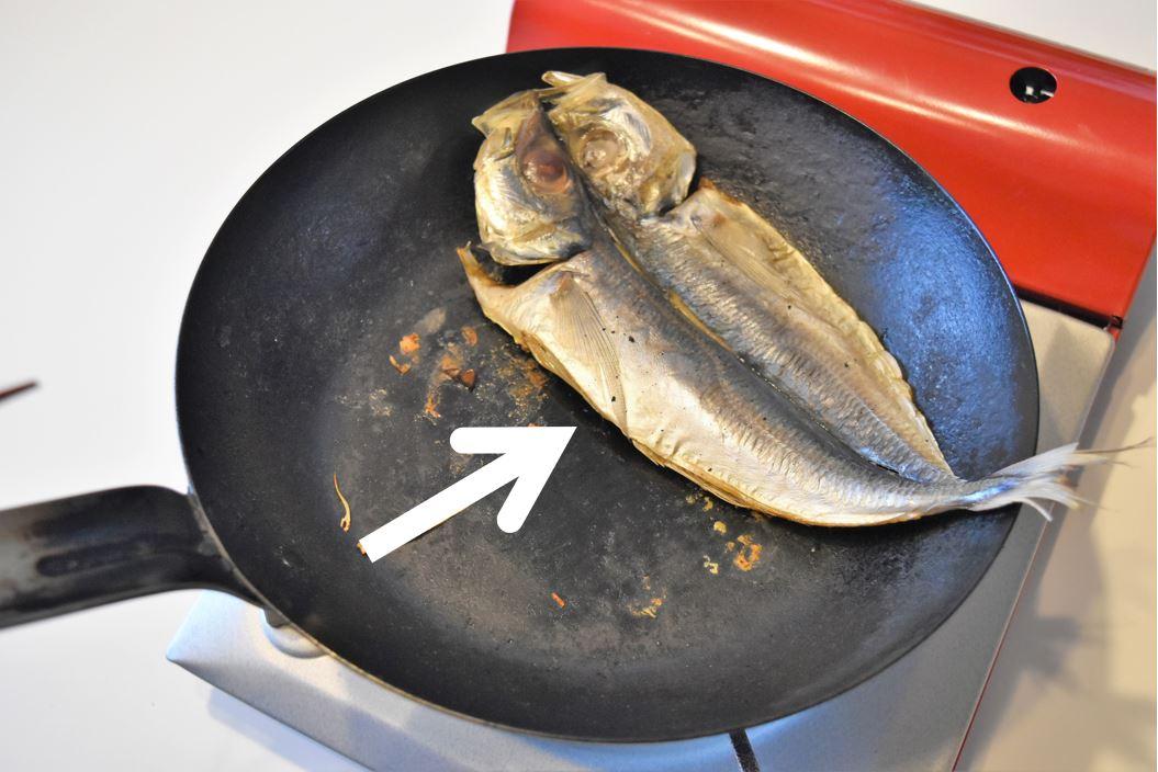 tetsu frying pan aji himono (2-1)