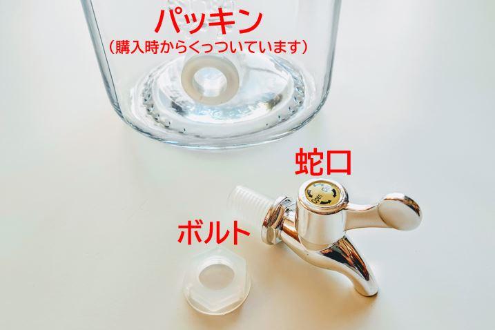 drinkserver-3re