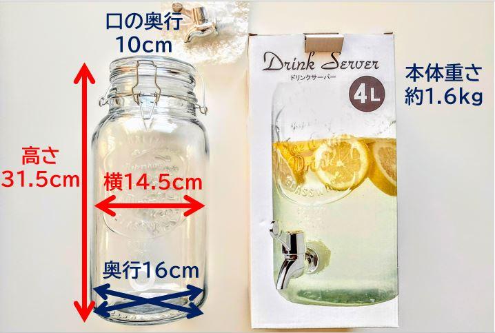 drinkserver-re