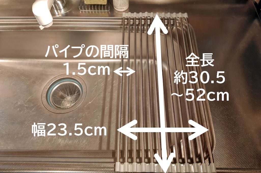 nobiru-stainless-mizukiri-rack-1re