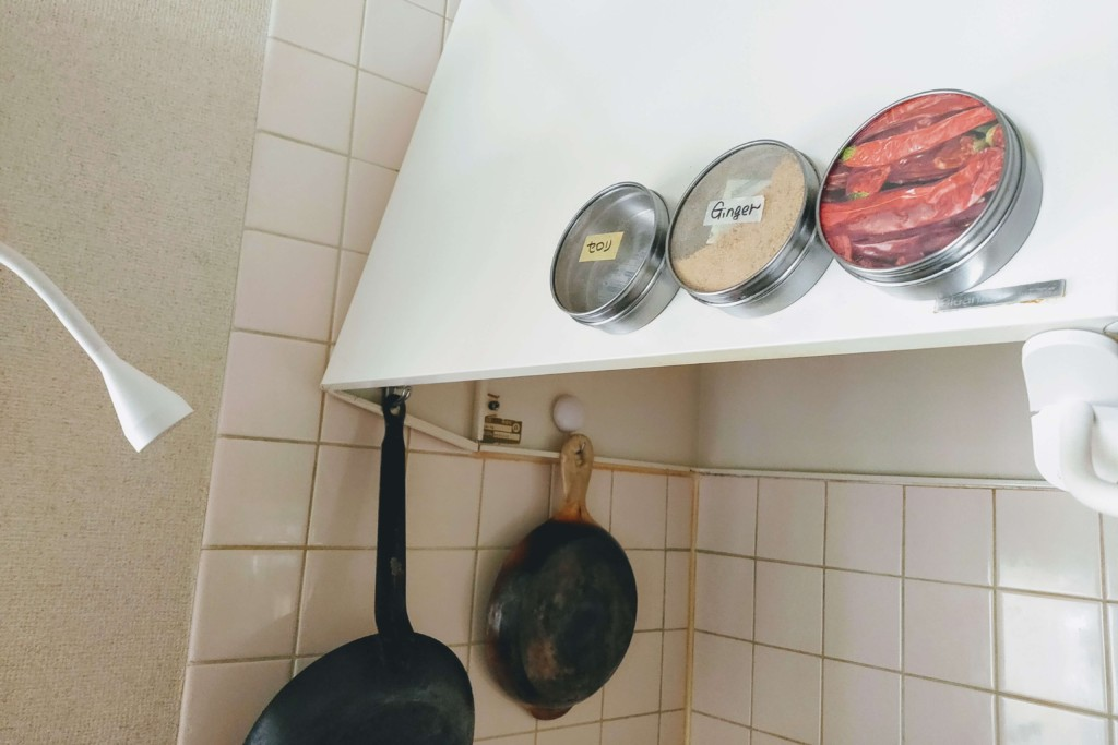 IKEA,magnet can,GRUNDTAL-6★