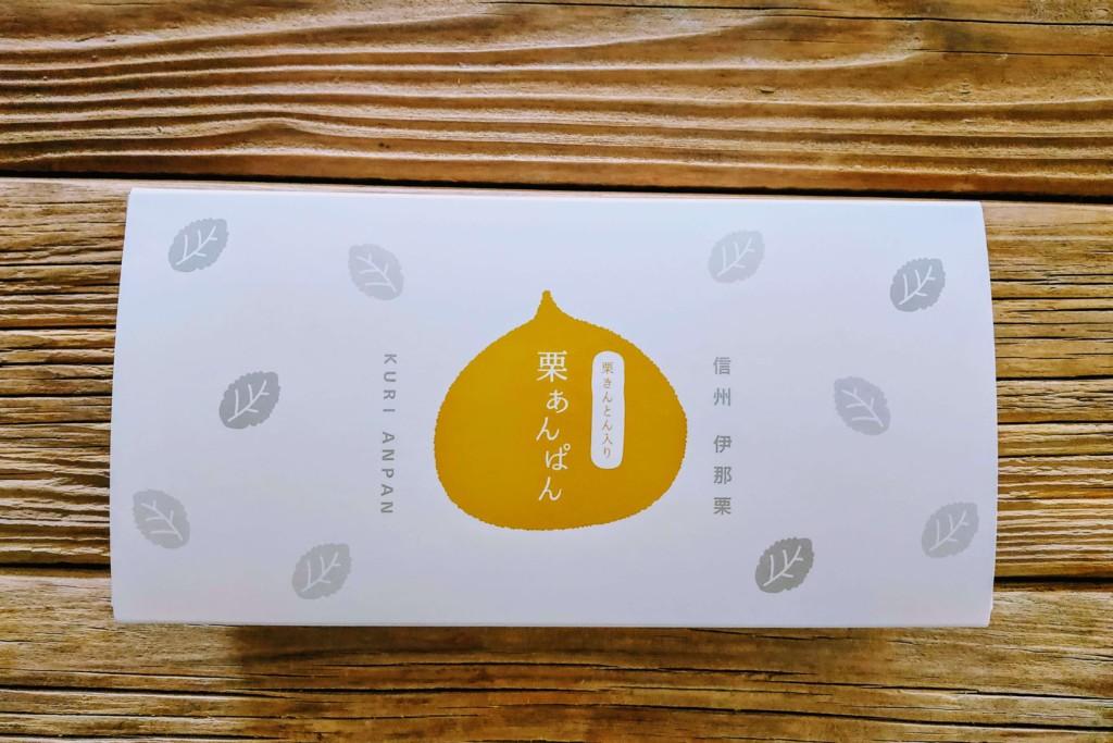 kurianpan-6★